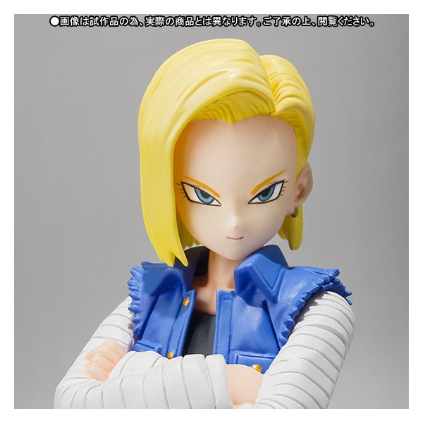 dragon-ball-z-shfiguarts-android-18-limited-edition-01