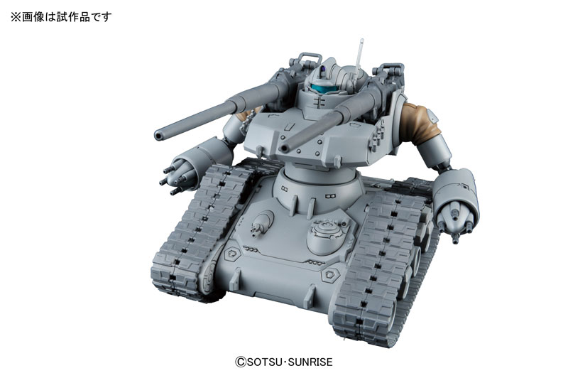 Guntank-Early-Type