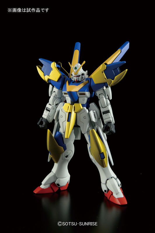 V2-Assault-Buster-Gundam