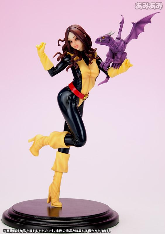 KITTY-PRYDE