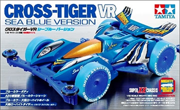 Mini-4WD-Limited-Cross-Tiger-VR-Sea-Blue-01