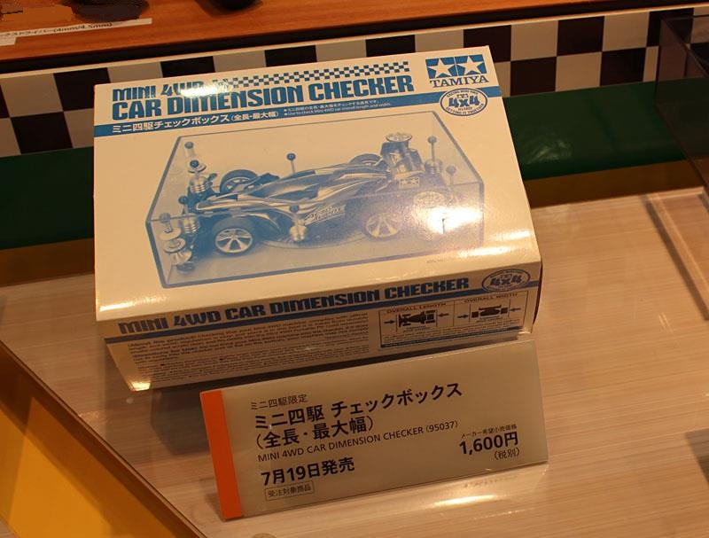 checkbox-mini4wd