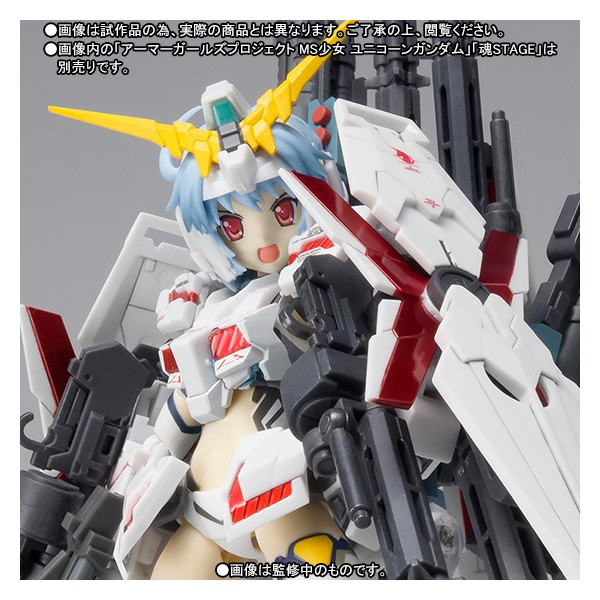 armor-girls-project-ms-girl-unicorn-gundam-full-armor-parts-set-limited-edition-000