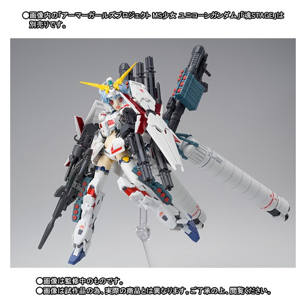 armor-girls-project-ms-girl-unicorn-gundam-full-armor-parts-set-limited-edition-001