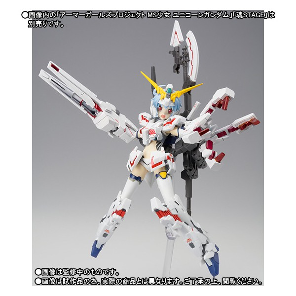 armor-girls-project-ms-girl-unicorn-gundam-full-armor-parts-set-limited-edition-002