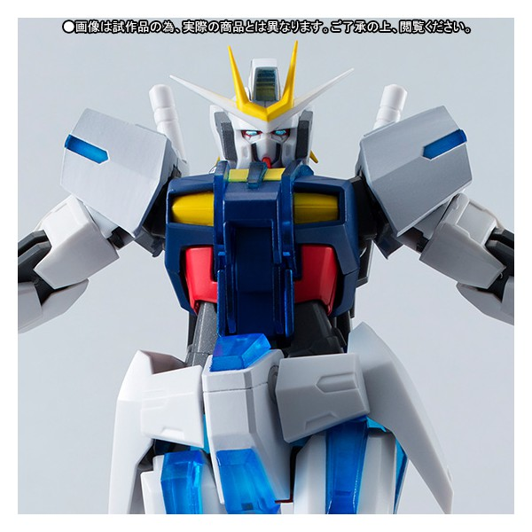 robot-damashii-side-ms-extreme-gundam-type-ikusu-special-ver-limited-edition
