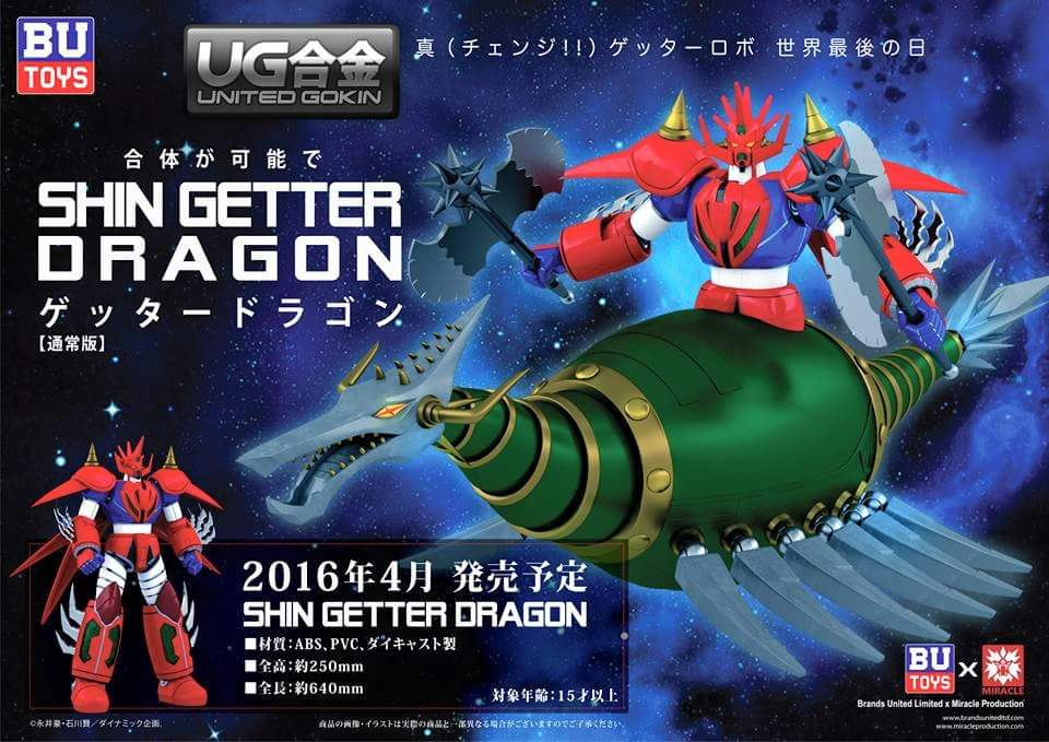 shin-getter-dragon-bu-toys