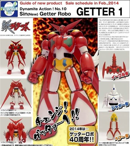 shin-getter-dynamite-action-10-00