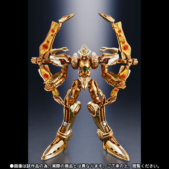 Tamashii-gold-solar-aquarion